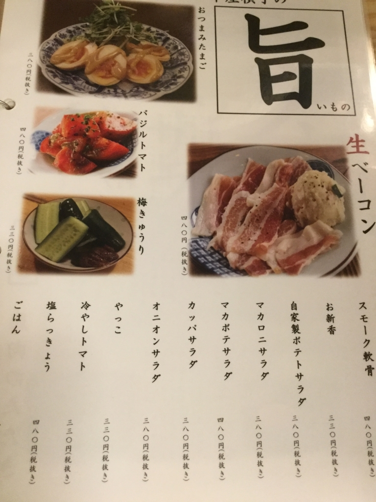 f:id:hikari_book:20170913001455j:plain