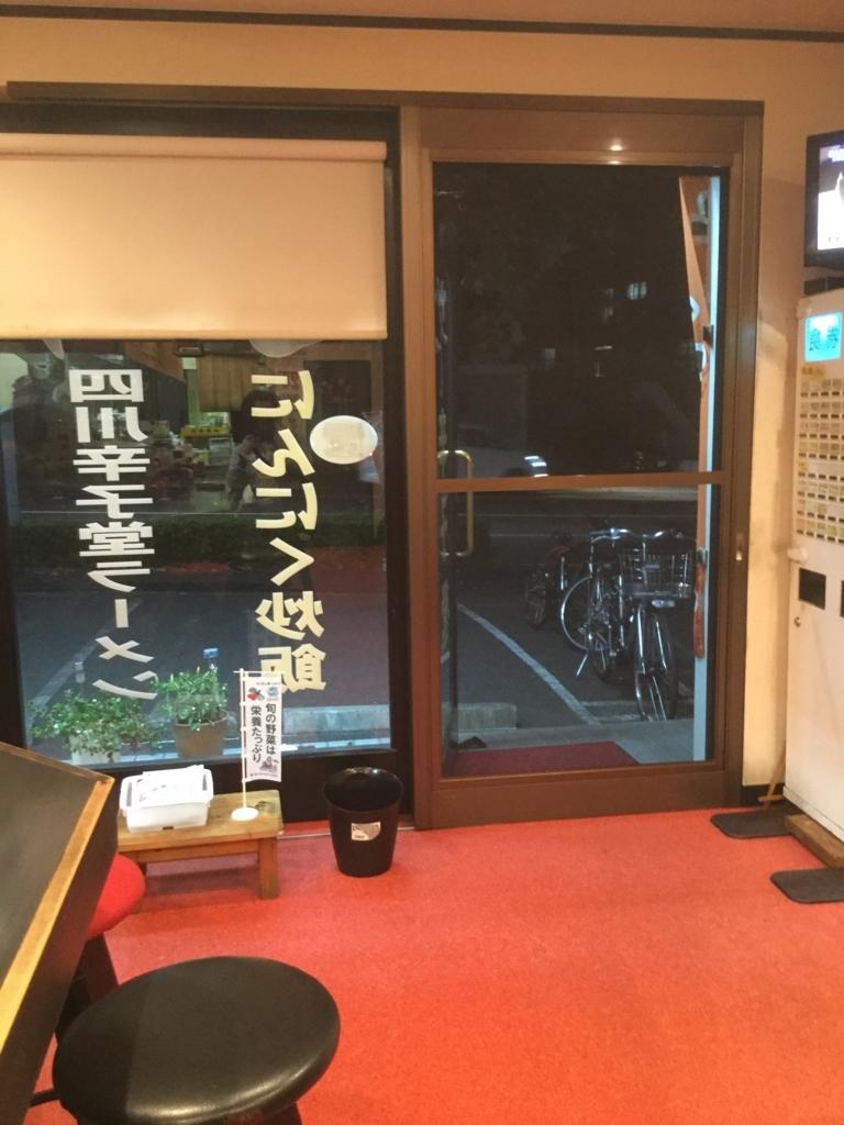 f:id:hikari_book:20170924203715j:plain