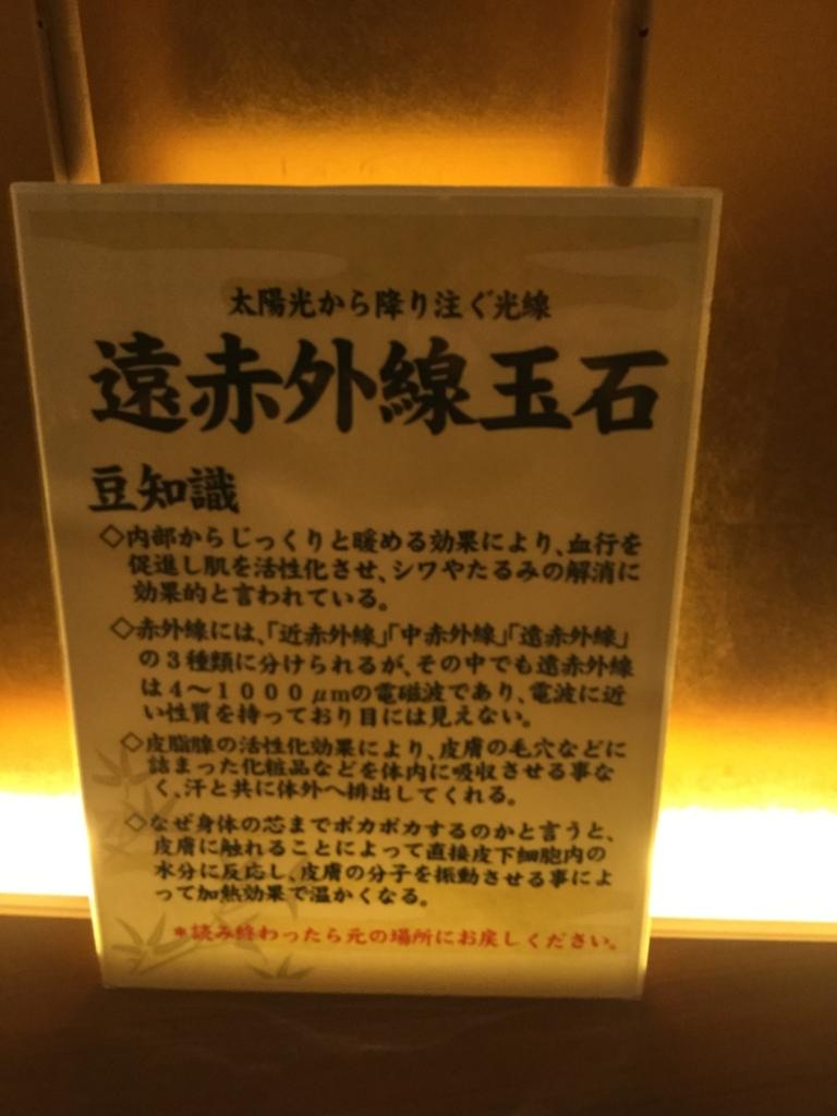 f:id:hikari_book:20171001003331j:plain