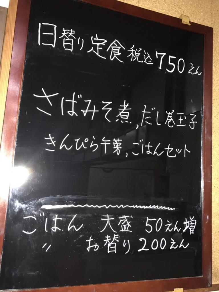 f:id:hikari_book:20171001003613j:plain