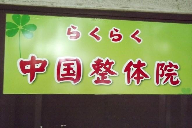 f:id:hikari_book:20171010033657j:plain