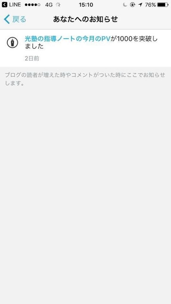 f:id:hikari_juku:20161224104827j:image