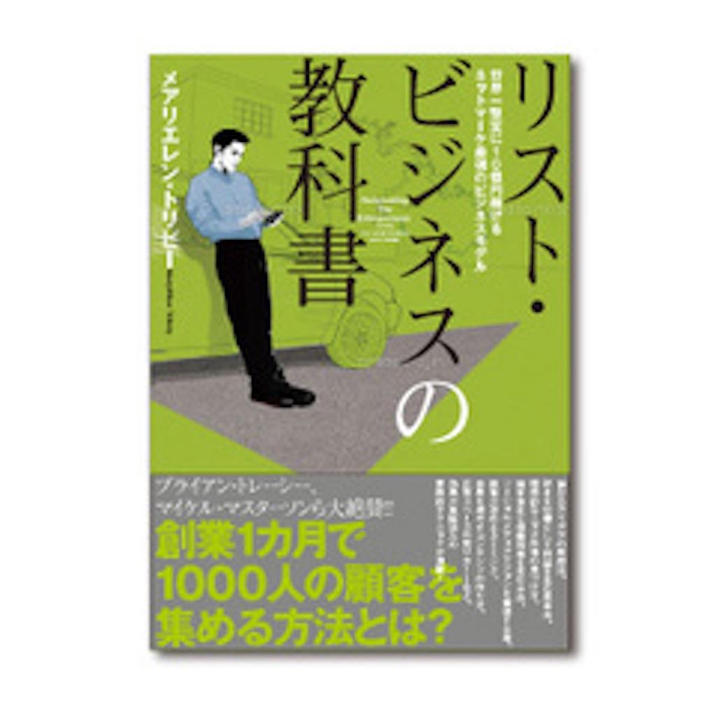 f:id:hikari_juku:20170104232220j:image