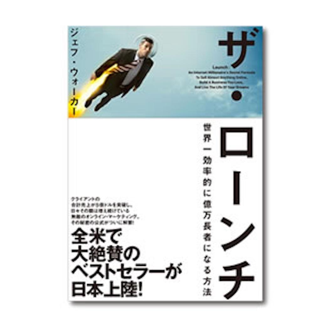 f:id:hikari_juku:20170104232229j:image