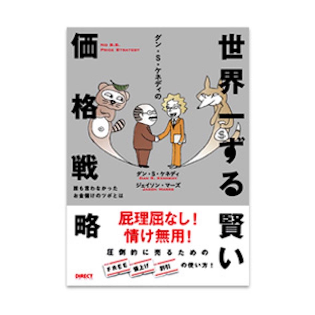 f:id:hikari_juku:20170104232246j:image