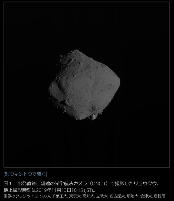 f:id:hikaricanopus3:20191115230227p:plain