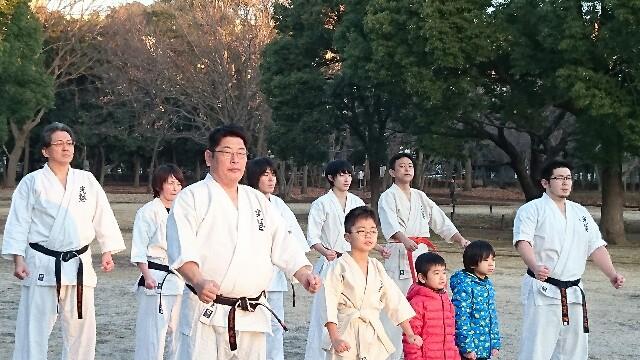 f:id:hikarijyuku-karate:20170106153853j:image