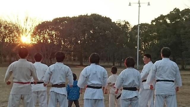 f:id:hikarijyuku-karate:20170106153923j:image
