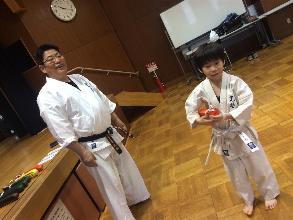 f:id:hikarijyuku-karate:20170109125252j:image