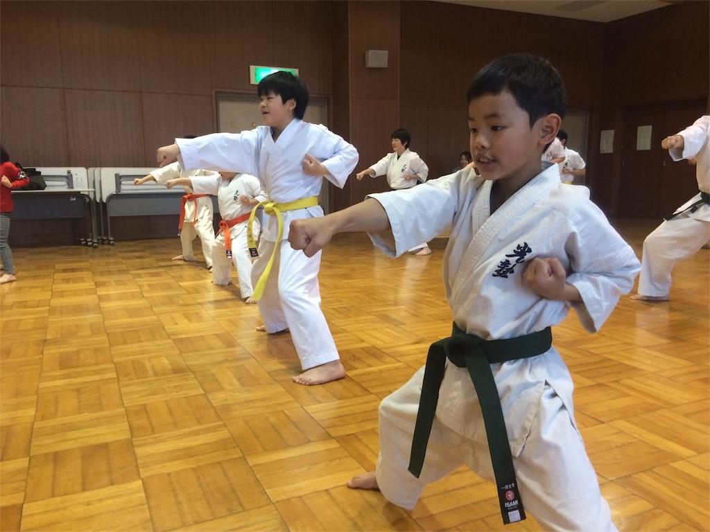 f:id:hikarijyuku-karate:20170303080113j:image