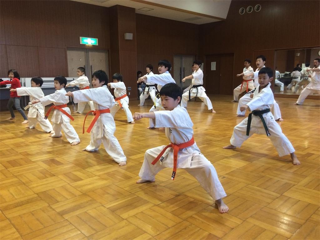 f:id:hikarijyuku-karate:20170303080126j:image
