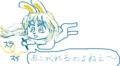 [ファンタジー][妖精の国のうさぎさん]Wacomさん、ペンタブレット欲しい!