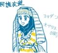 [ヨルダン][民族衣装][2色+白][イラスト]Wacomさん、ペンタブレット欲しい!