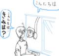 [オバケ]二階から