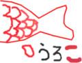 [many fish][水の生き物]お絵かきしりとり