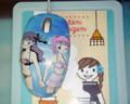 [素材(c)月とサカナ][一部に素材使用]マイ・マウス ~ '09年11月20日現在
