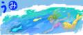 [人魚][波]お絵かきしりとり