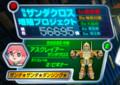 [ロボット][ドラえもん][映画][参加中!]56695号機 Asklay-ear ~アスクレイアー