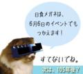 20120531131340