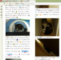 Operaで見る「みじみみ」のRSS画面