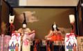 [雛祭り][ひな祭り][桃の節句][雛人形] My Hinamatsuri 2014!