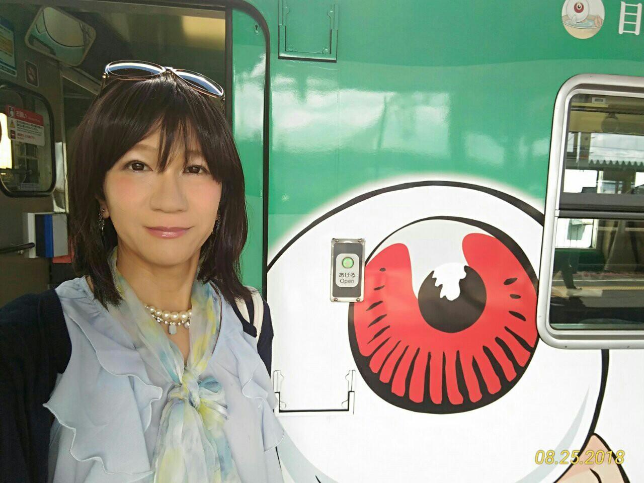 f:id:hikarireinagatsuki:20180902231049j:image