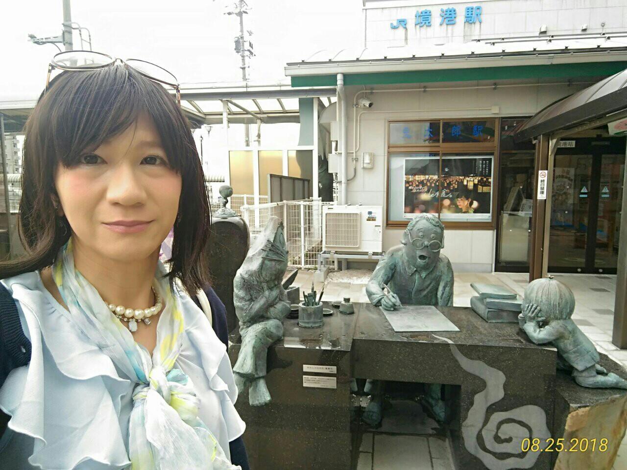 f:id:hikarireinagatsuki:20180902232209j:image