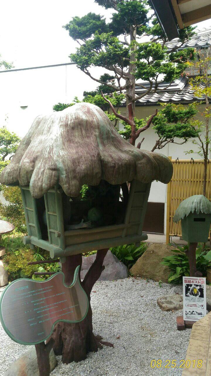 f:id:hikarireinagatsuki:20180902232414j:image