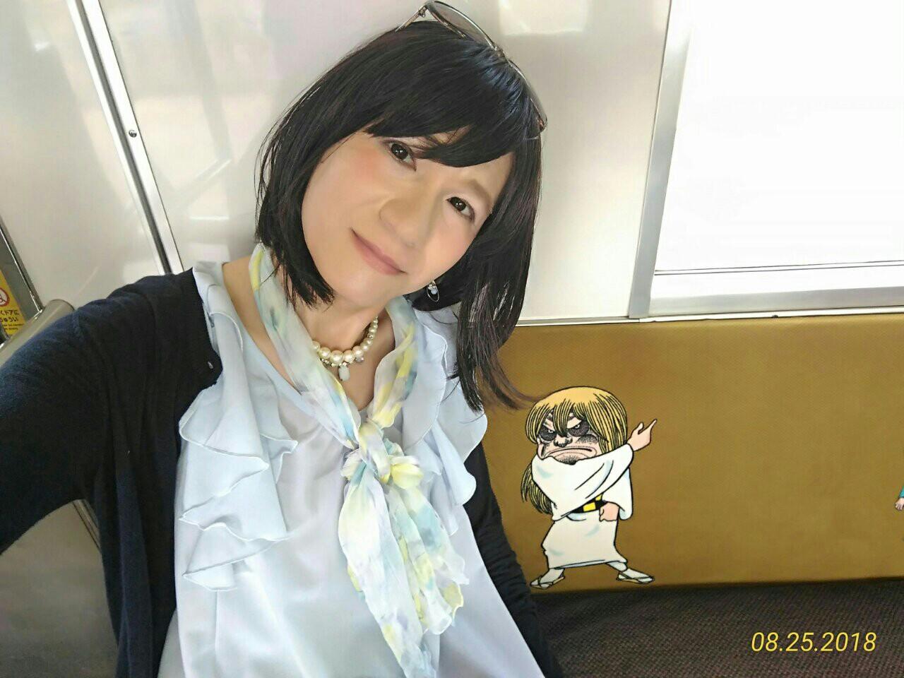 f:id:hikarireinagatsuki:20180902232847j:image