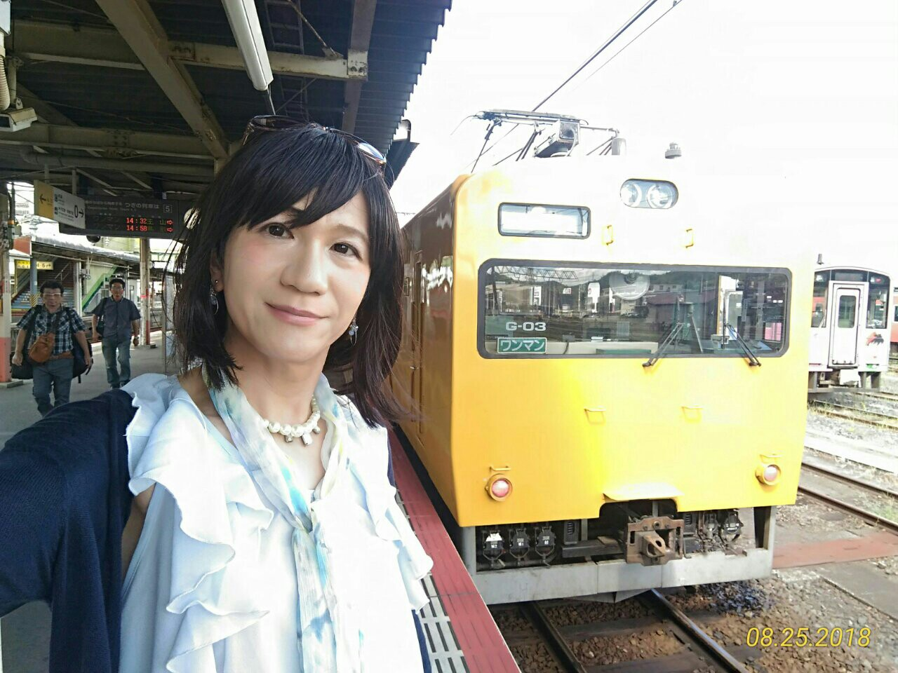 f:id:hikarireinagatsuki:20180902232953j:image