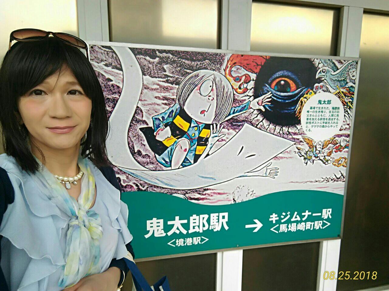f:id:hikarireinagatsuki:20180905233629j:image