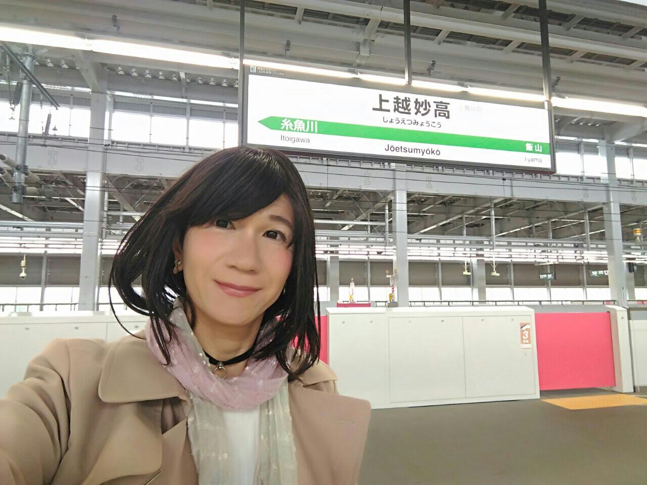 f:id:hikarireinagatsuki:20181013180930j:image