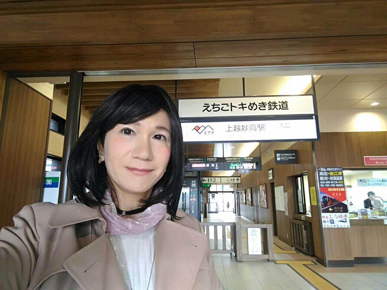 f:id:hikarireinagatsuki:20181013181043j:image