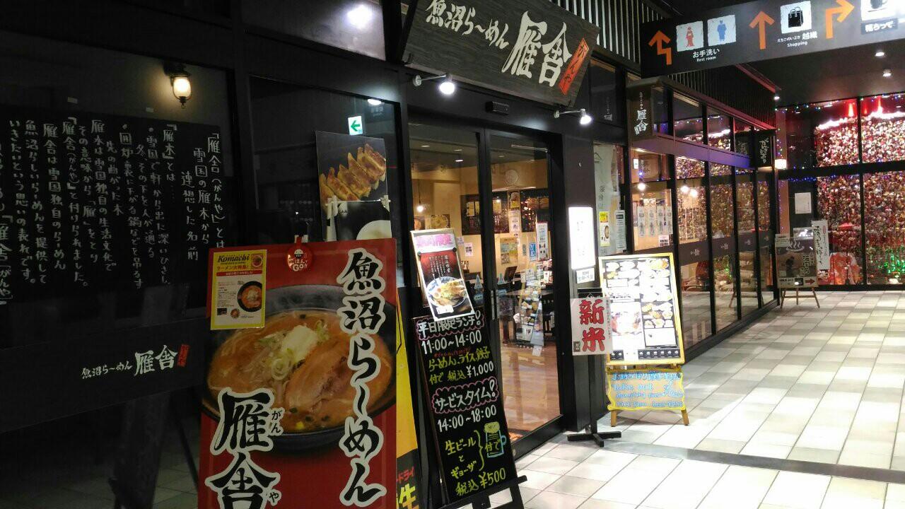 f:id:hikarireinagatsuki:20181013181923j:image