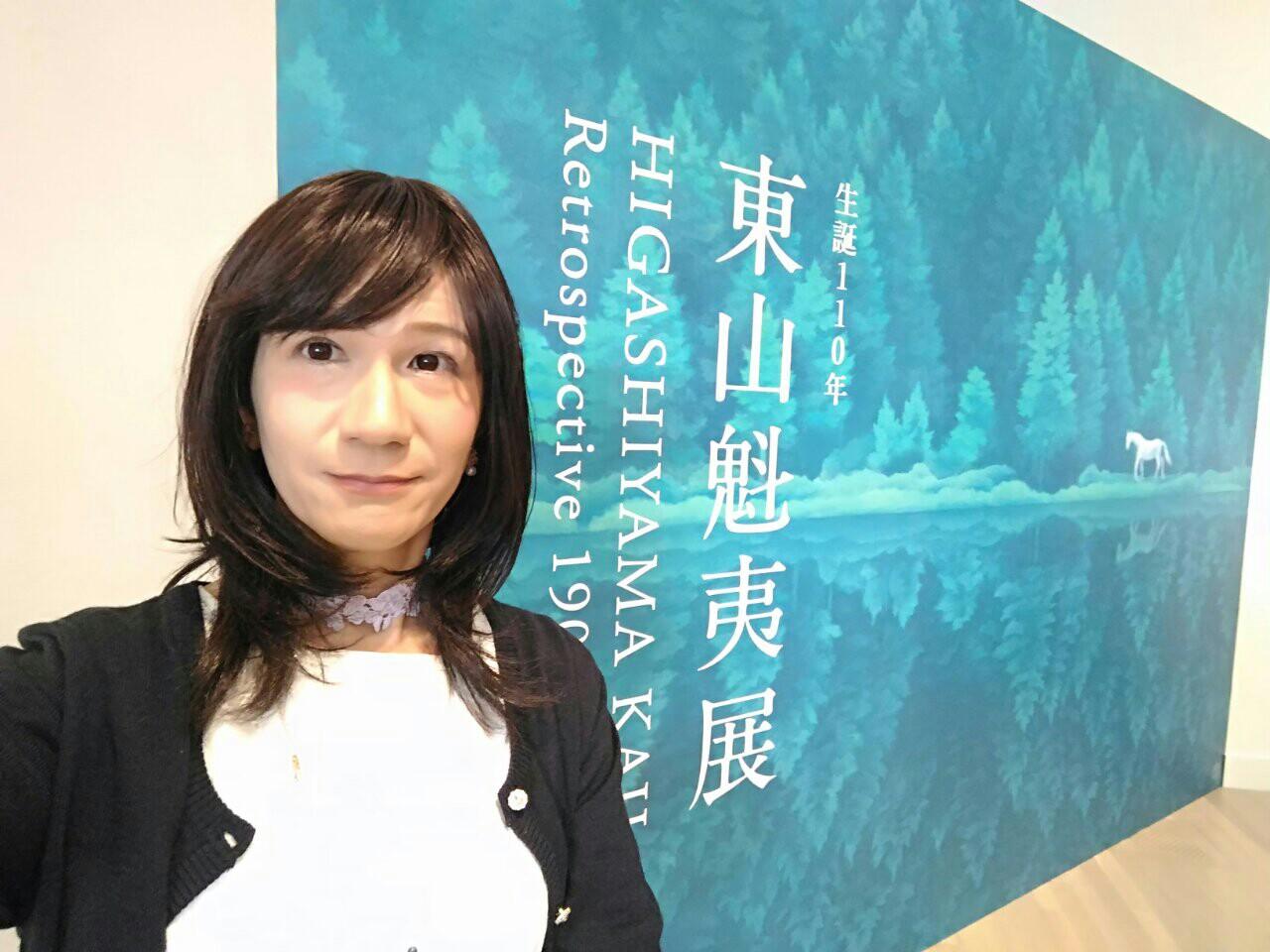 f:id:hikarireinagatsuki:20181112114437j:image