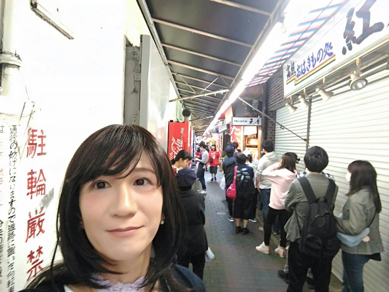 f:id:hikarireinagatsuki:20181112114538j:image