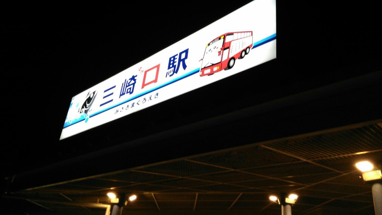 f:id:hikarireinagatsuki:20181117164438j:image