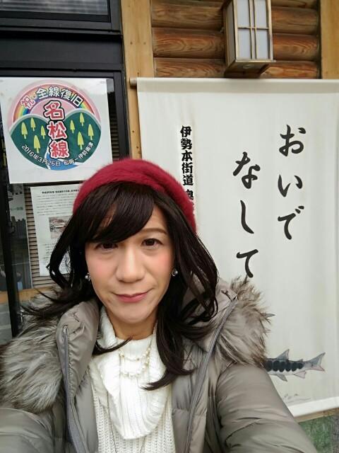 f:id:hikarireinagatsuki:20181202005558j:image