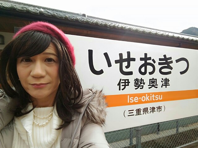 f:id:hikarireinagatsuki:20181202005652j:image