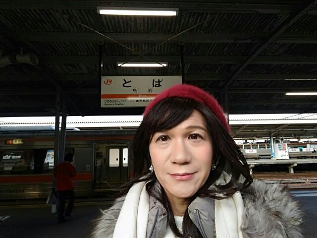 f:id:hikarireinagatsuki:20181202005800j:image