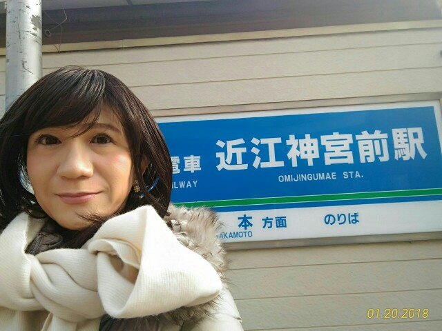 f:id:hikarireinagatsuki:20181205224911j:image
