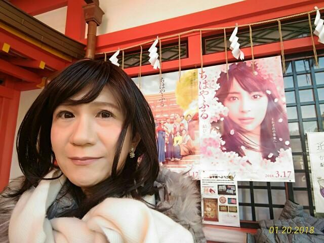 f:id:hikarireinagatsuki:20181205225158j:image