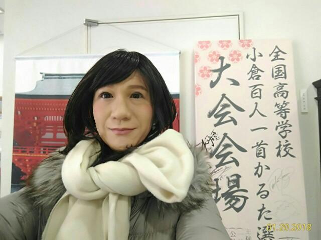 f:id:hikarireinagatsuki:20181205230238j:image