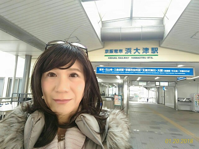 f:id:hikarireinagatsuki:20181205230404j:image