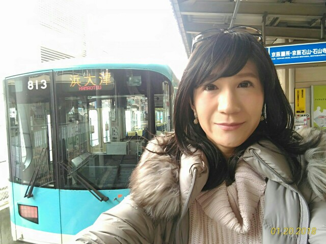 f:id:hikarireinagatsuki:20181205230424j:image