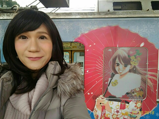 f:id:hikarireinagatsuki:20181205230457j:image