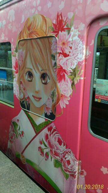 f:id:hikarireinagatsuki:20181205230609j:image
