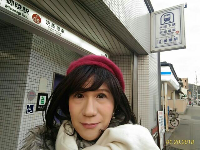 f:id:hikarireinagatsuki:20181205234224j:image