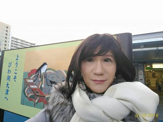 f:id:hikarireinagatsuki:20181205234306j:image