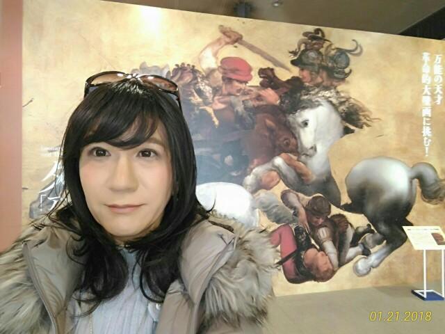 f:id:hikarireinagatsuki:20181205234730j:image